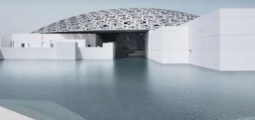 Coupole du nouveau Louvre à Abu Dhabi