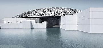 Abu Dabi'deki yeni Louvre'un kubbesi